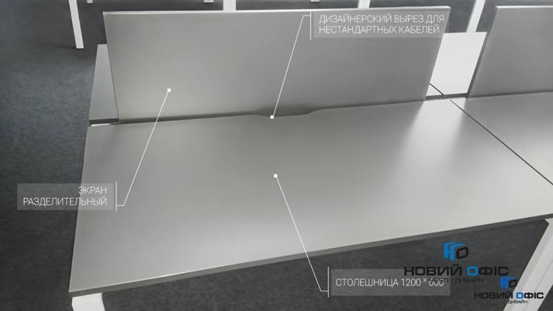 Заказчик: коммерческая структура продукт: kubo | Фото - 1