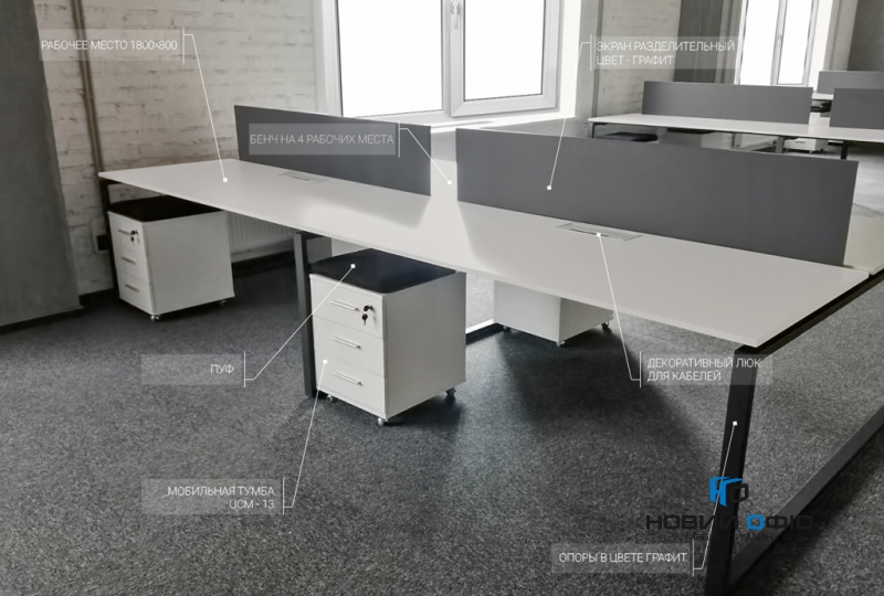 Заказчик: it-компания  продукт: kubo, ultra | Фото - 1