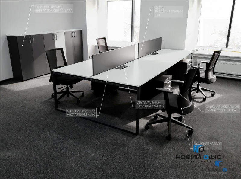 Офисный стол на 4 человека 280х75х140 kqd-2814 | Фото - 7