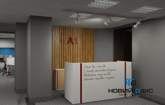 A1 Reception стойка офисная | Фото - 2