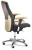 Кресло офисное топаз низкий